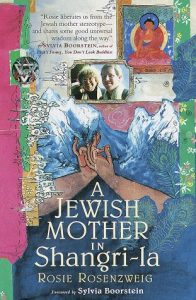Armchair Travel Book Club:  A Jewish Mother in Shangri-la @ Wayland Library | Wayland | Massachusetts | United States