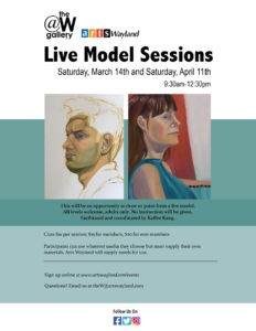 Live Model Sessions at the W Gallery @ The W Gallery